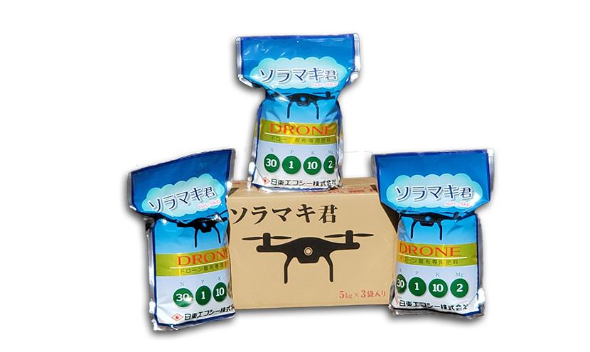ソラマキ君(30-1-10+Mg 2.0)(空散用肥料)