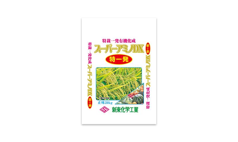 スーパーアミノDX特一発(12-10-8)(早生品種向け)