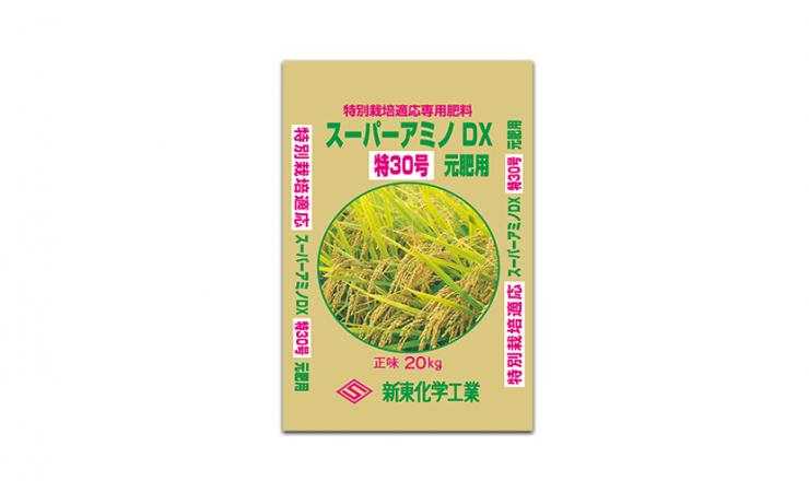 スーパーアミノDX特30号(10-12-8)