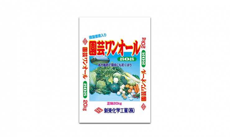 園芸ワンオール808(18-10-8+Mg 1.0+Mn 0.1+B 0.2)