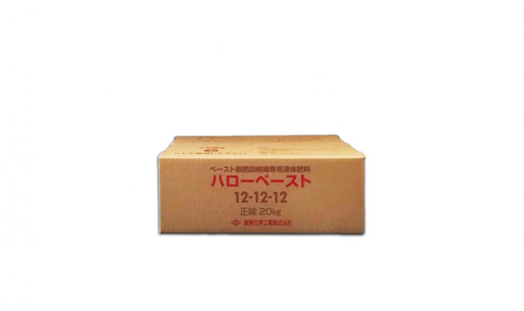 ハローペースト222(12-12-12)(水稲元肥向け)