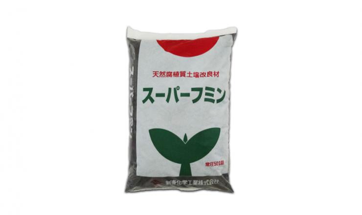 スーパーフミン(天然腐植質土壌改良資材)