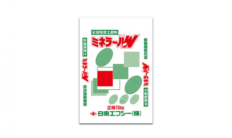 ミネラールW(Mg 15+Mn 0.2+B 0.3)(水溶性微量要素肥料)